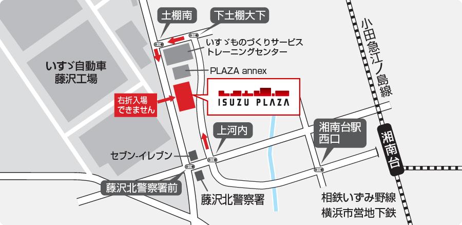 工場 コロナ いすゞ 自動車 藤沢
