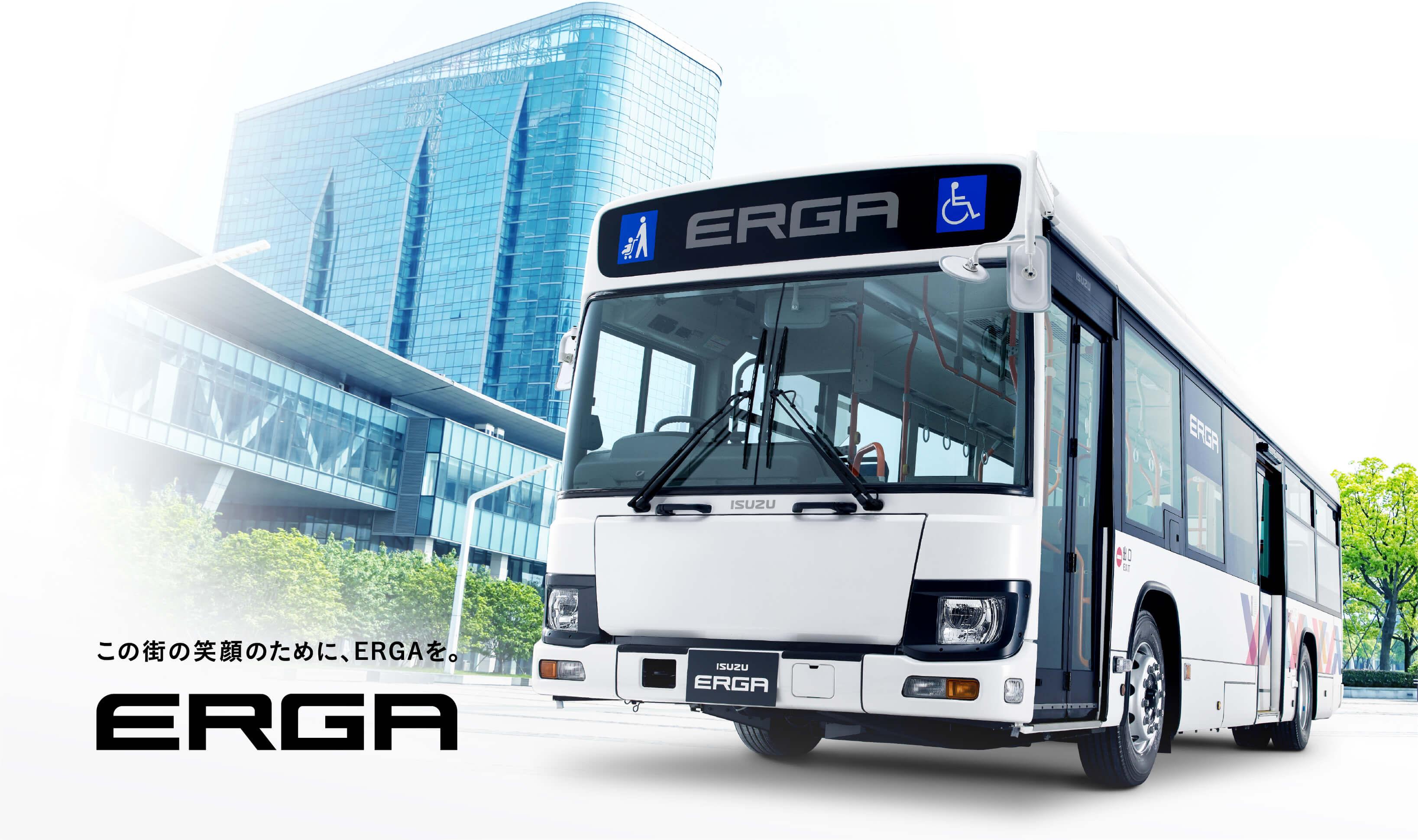 https://www.isuzu.co.jp/product/bus/erga_rt/images/img_top_main.jpg